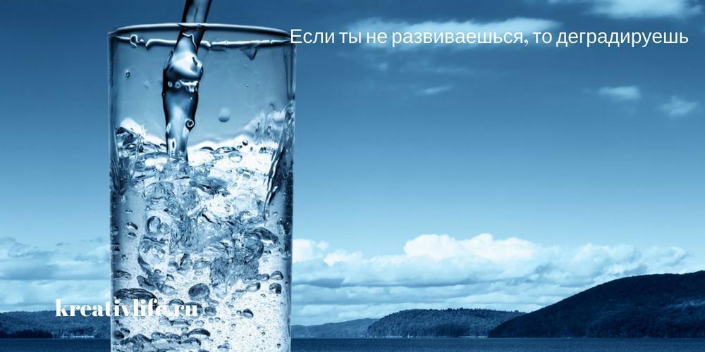 Пить, вода, читая, полезная, природная, газированная, стакан, горы