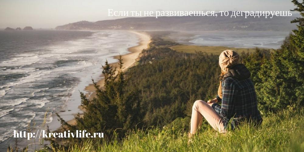 20 способов избавиться от эмоционального выгорания