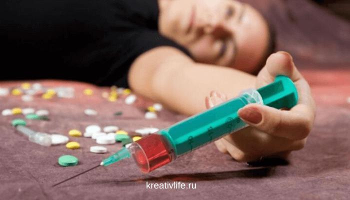 ребенок, подросток, наркотики, таблетки, наркомания