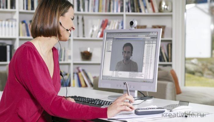 Онлайн консультации психолога