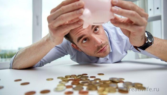 Пути решения финансовых проблем раз и навсегда