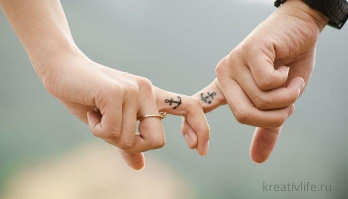 Родственные удуши . Влюбленные держатся за руки