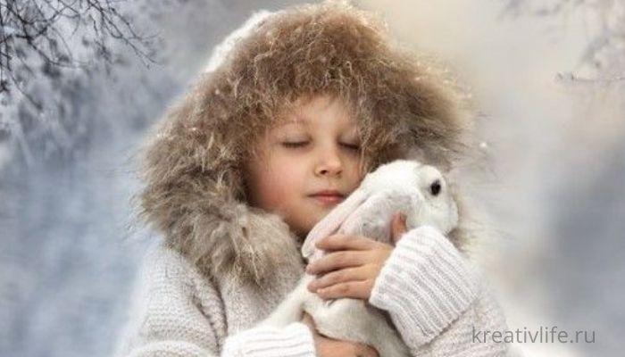 Ребенок и животные. Воспитание любовью