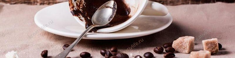 зерна кофе и осадок от молотого. Чашка с напитком