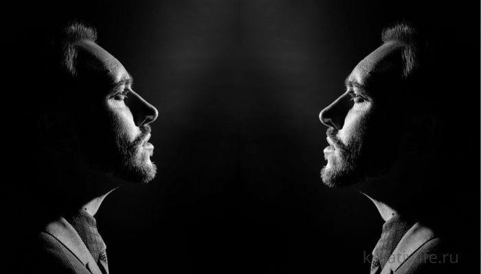 Почему мы зависимы от чужого мнения