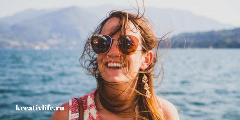 как научиться радоваться жизни и быть счастливым