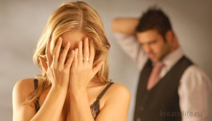 Муж завел любовницу? Как это понять