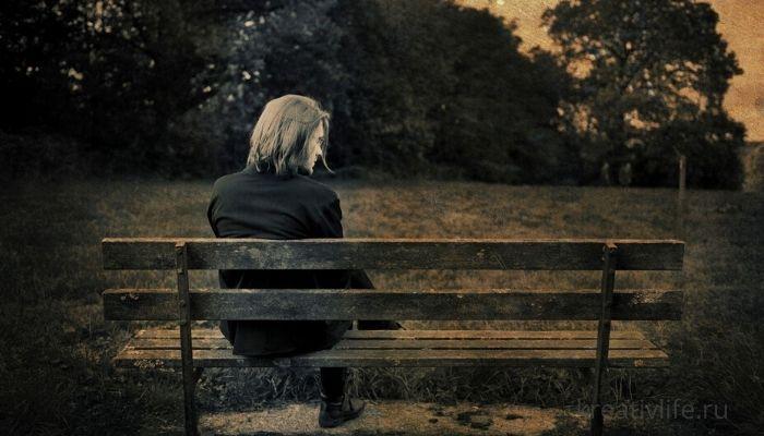Психологический тест на склонность к суициду