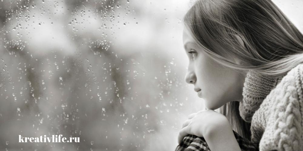 как выявить депрессию по характерным симптомам
