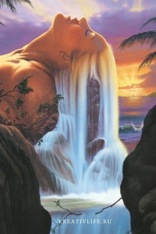 психологический онлайн тест по картинкам на потенциал. Что вы увидели первым: водопад, девушка, природа.