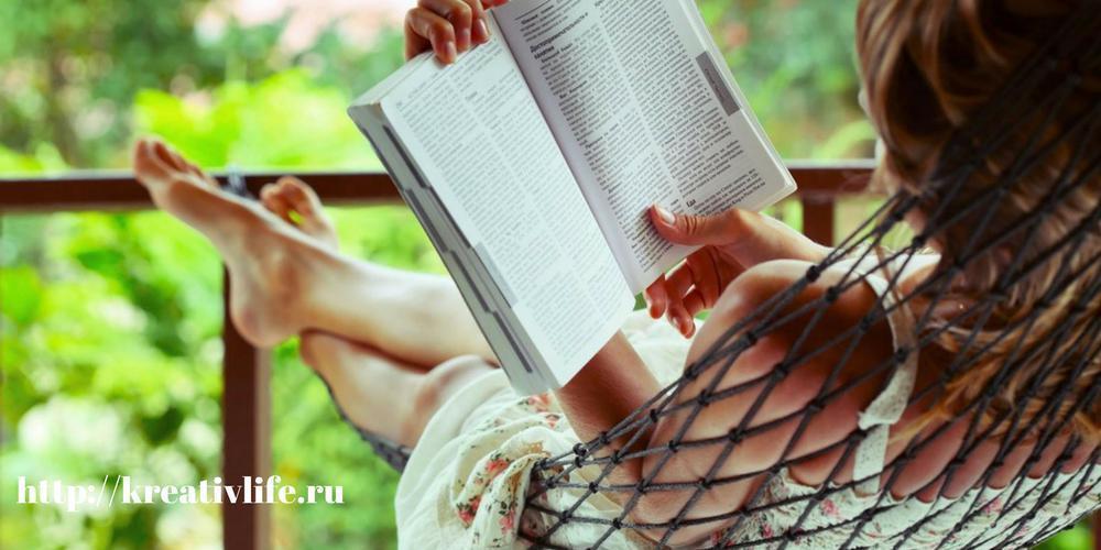 Книги по психологии отношений для женщин