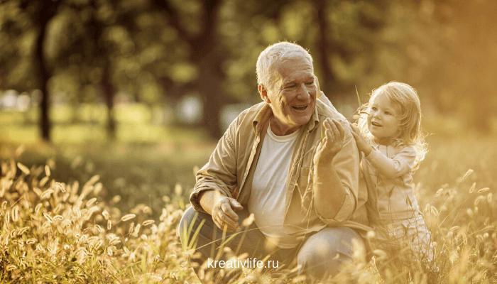 Внучка и дедушка воспитание